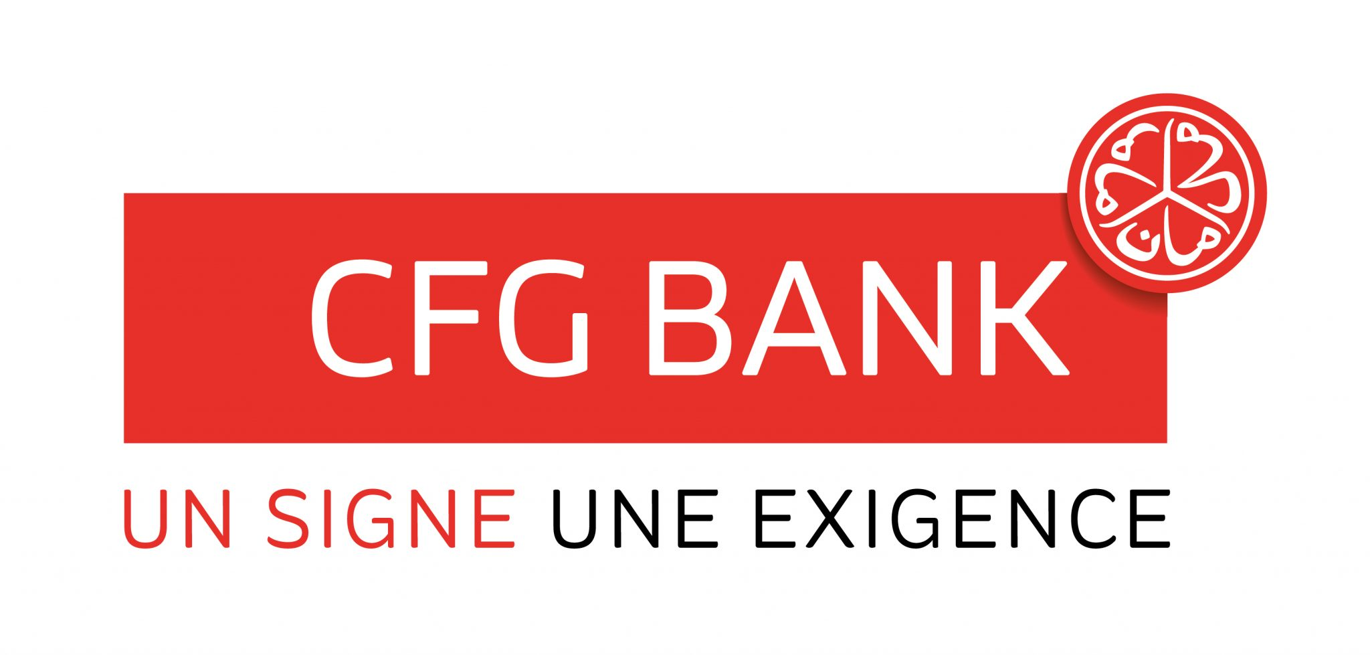 Logo CFG signature en dessous