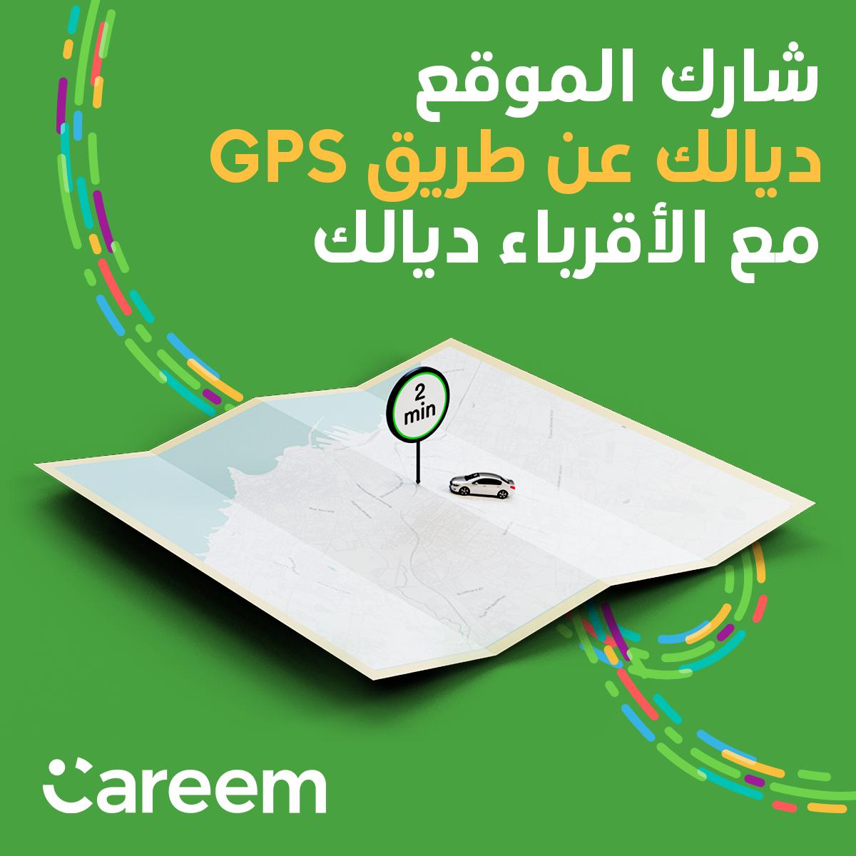 Careem-16