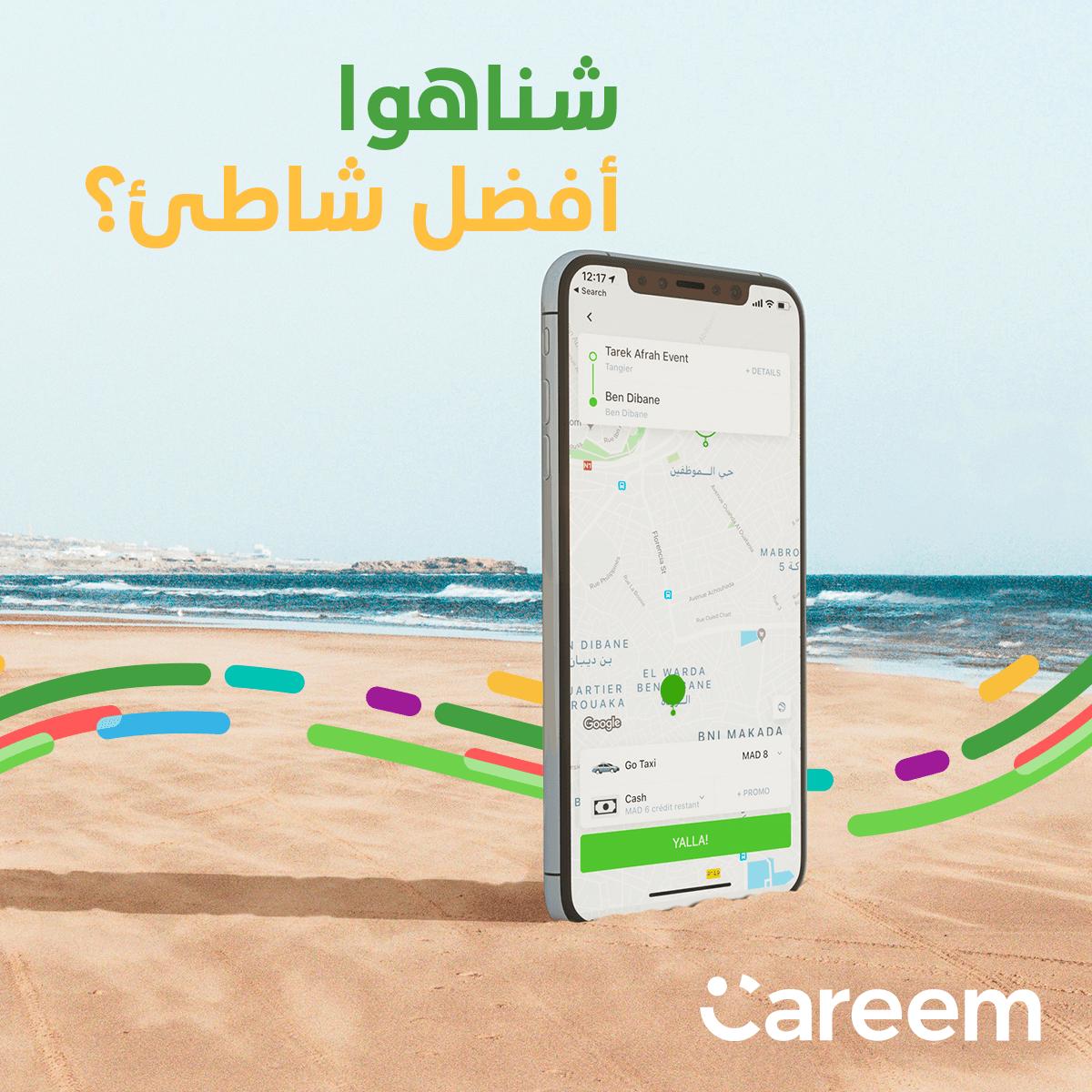 Careem-17