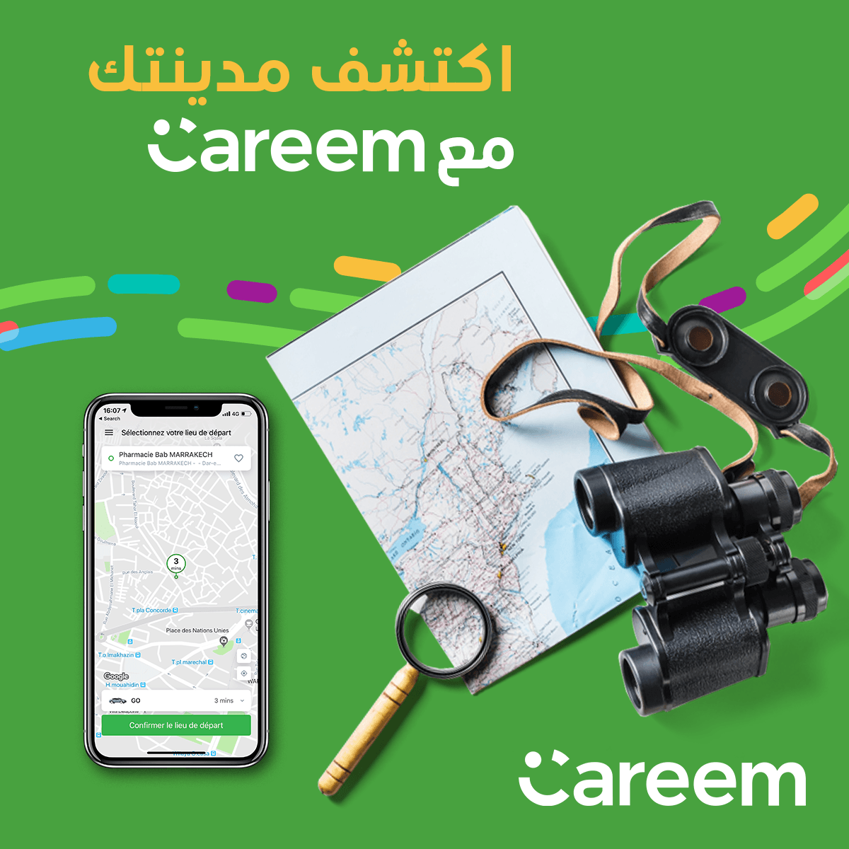 Careem-18
