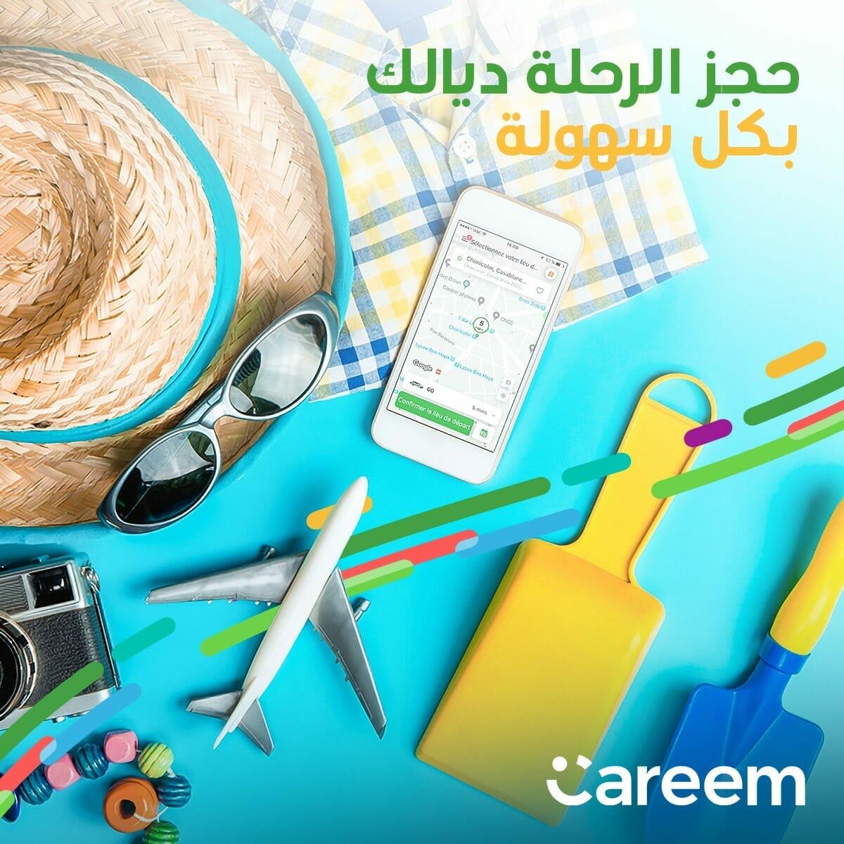 Careem-23