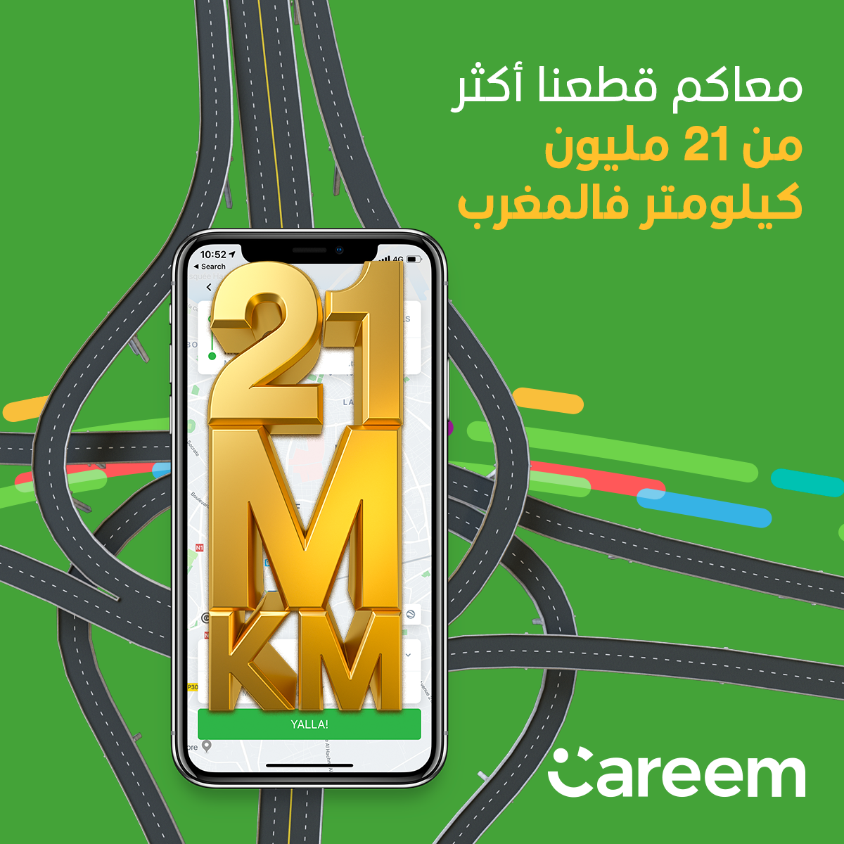 Careem-28