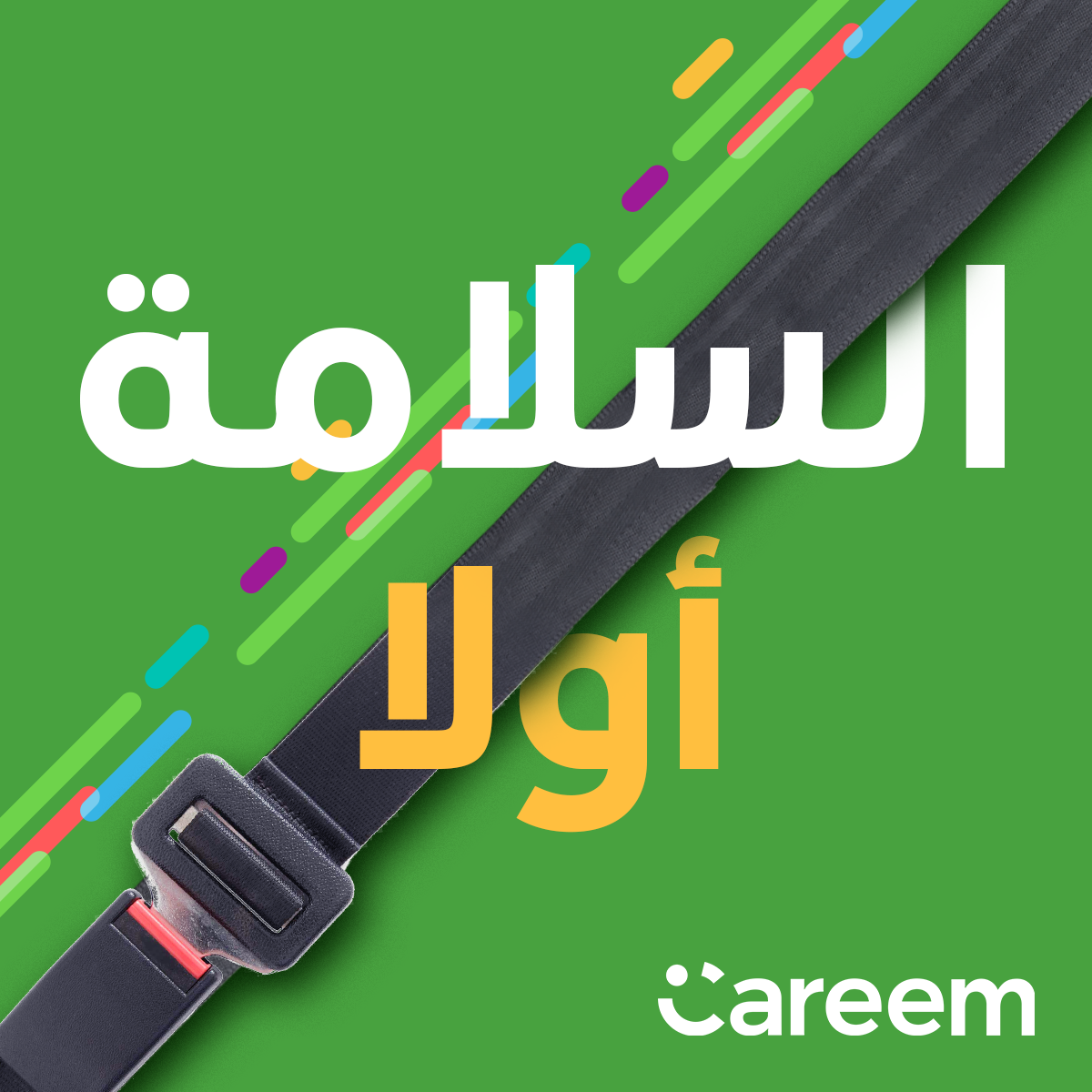 Careem-3