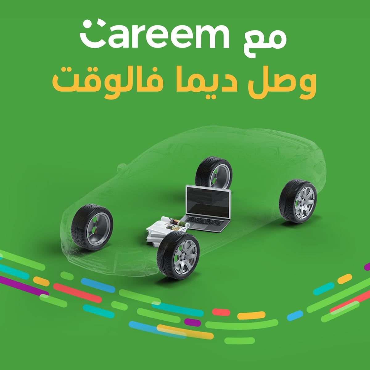 Careem-30