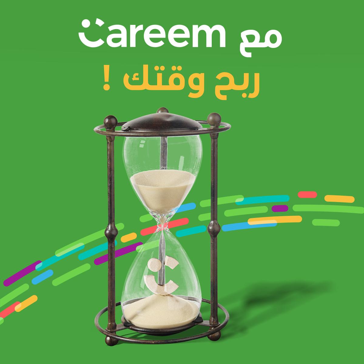 Careem-31